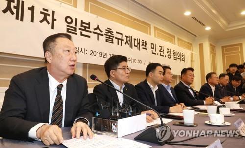 韩五大经济团体对日本限贸表态
