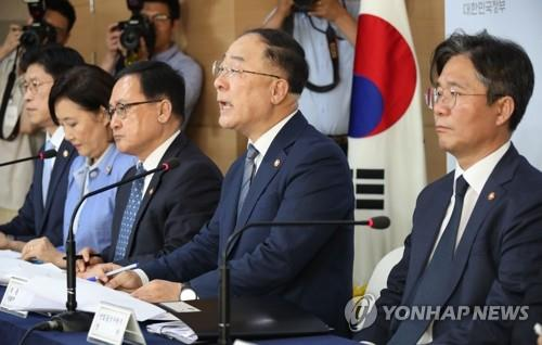 简讯:韩国宣布将对日本采取限贸措施