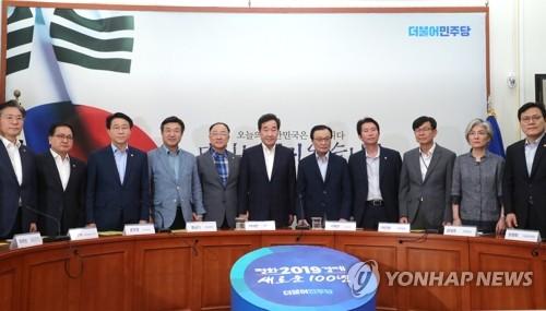 党政青高级别会议现场照 韩联社