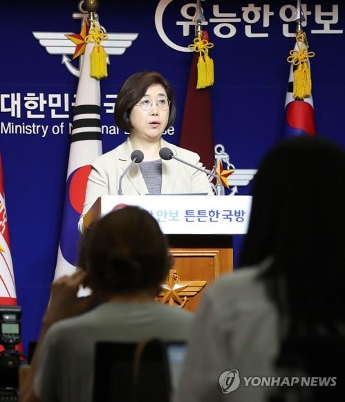 资料图片:韩国国防部发言人崔贤洙 韩联社