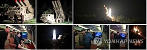 资料图片:朝鲜中央电视台8月3日表示,2日在朝鲜国务委员会委员长金正恩指导下,再次试射新型大口径可控型火箭炮。图为朝鲜中央电视台公开的《劳动新闻》截图。 韩联社/朝鲜中央电视台(图片仅限韩国国内使用,严禁转载复制)