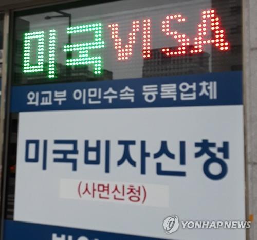 最近8年访朝韩国人将无法免签访美