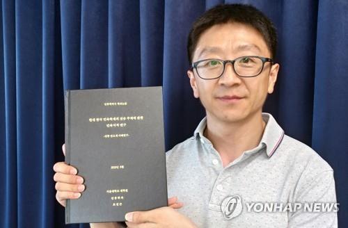 中国教授凭端午论文在韩获博士学位