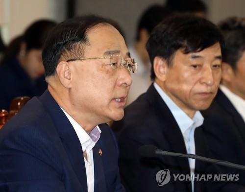 韩经济副总理:以各种可行之策稳定金融市场