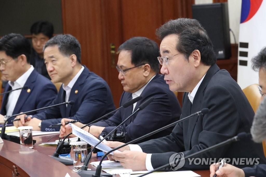 简讯:韩总理称日本首批准对韩出口限贸货品