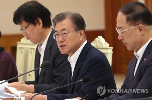 文在寅开经济顾问会议敦促日本撤销限贸