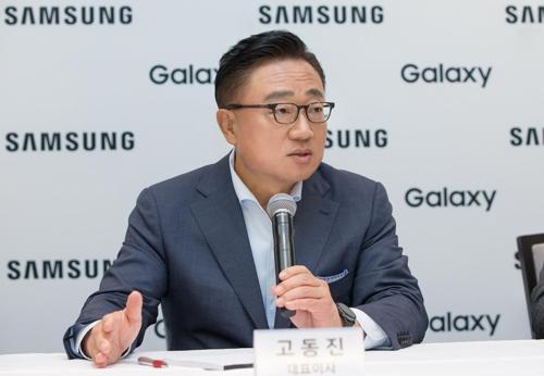 三星电子总裁:日本限贸恐影响智能手机业务