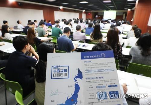 韩央行:中美矛盾重创韩出口堪比金融危机