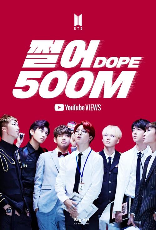 防弹少年团《绝了》MV播放量破5亿