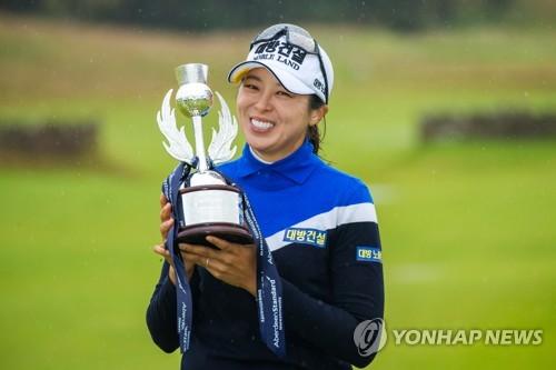 韩高球手许美贞获苏格兰女子公开赛冠军