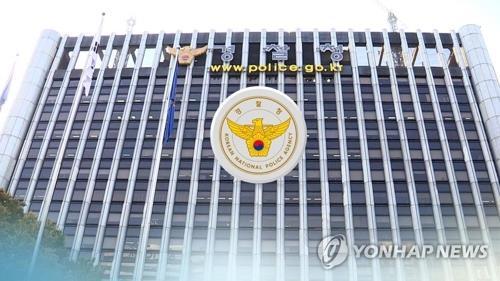 统计:韩犯罪总数减少 诈骗案猛增