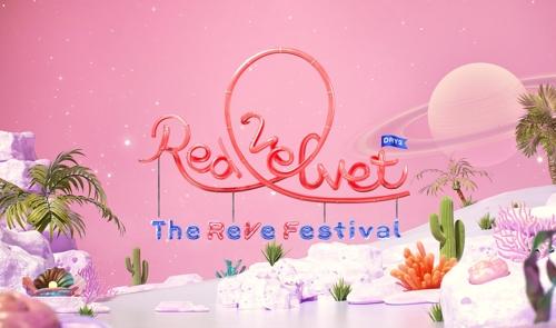 《The ReVe Festival Day 2》预告图 韩联社/SM娱乐供图(图片严禁转载复制)
