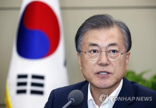 韩国总统文在寅 韩联社