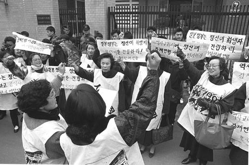 慰安妇问题周三集会将迎第1400次成共话人权平台