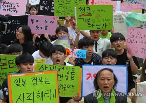 资料图片:7月24日举行的第1397次周三集会现场照 韩联社