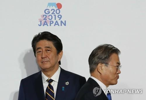 【光复74周年】历史问题难解 韩日面临岔路口