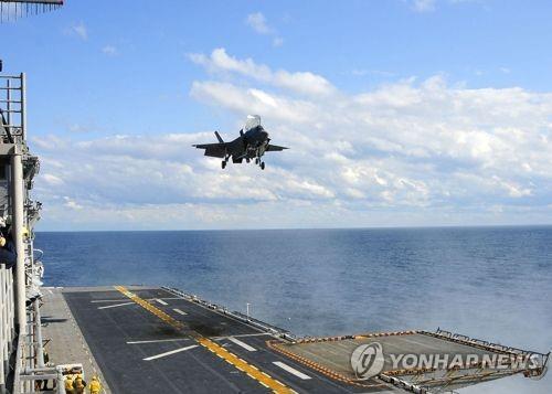 资料图片:F-35B隐形战斗机 韩联社/维基百科截图(图片严禁转载复制)