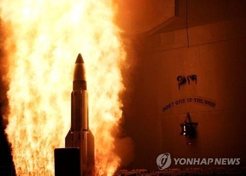 资料图片:美军SM-3 Block IIA拦截弹 韩联社/美国海军供图(图片严禁转载复制)