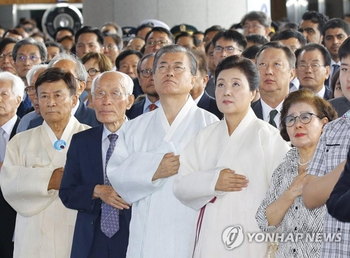 快讯:文在寅表示将建设谁都无法动摇的强国