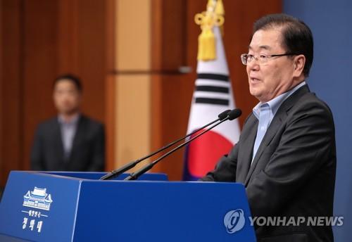 资料图片:韩国国家安保室室长郑义溶(韩联社)