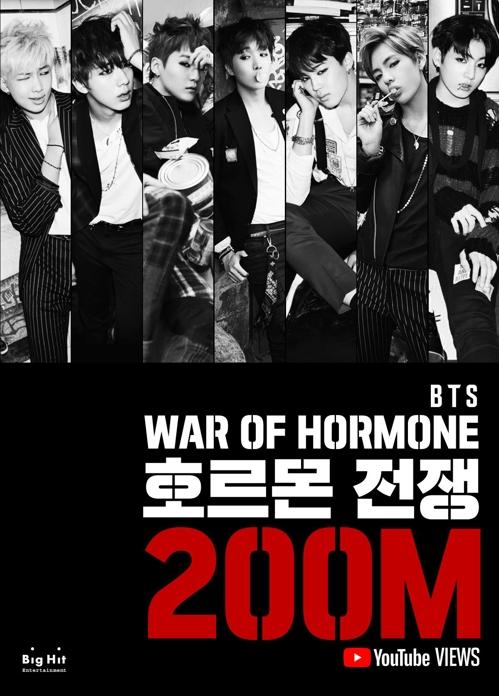 防弹少年团《荷尔蒙战争》MV播放量破2亿