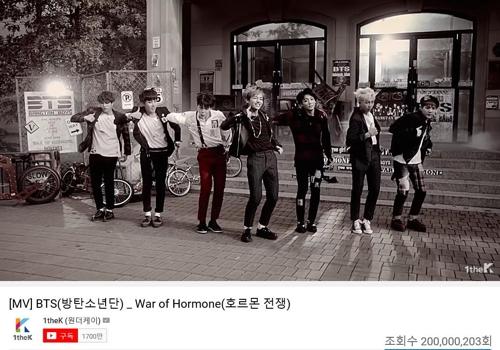 防弹少年团《荷尔蒙战争》MV截图 韩联社/Big Hit娱乐供图(图片严禁转载复制)