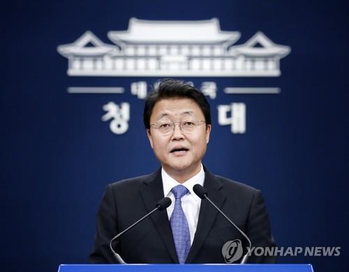 资料图片:韩国青瓦台经济助理朱亨喆 韩联社