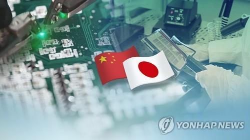 韩政府强调发展高新材料 重构全球价值链 - 2