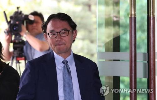 韩政府就核水入海问题召见日本公使