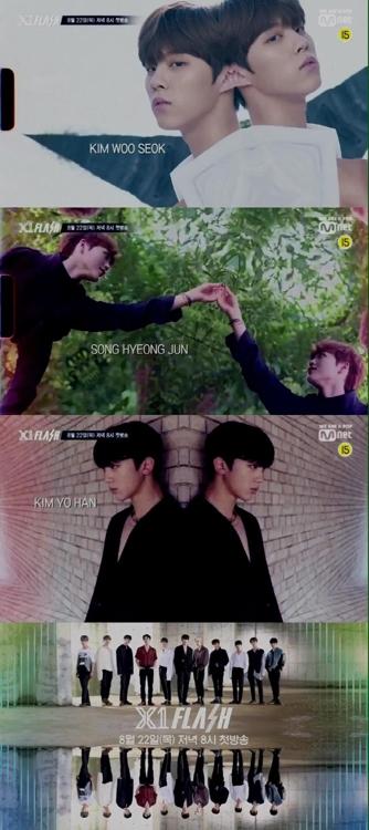 男团X1预告照 Mnet电视台供图