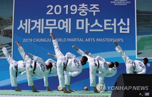 2023年世界武艺大师赛申办国家月底访韩