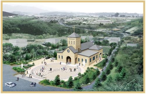 韩国最北端天主教堂明举行翻新落成仪式