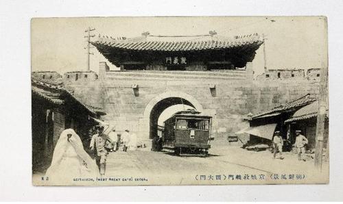 资料图片:敦义门 首尔历史博物馆供图(图片严禁转载复制)