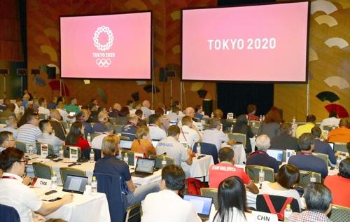 韩国在东京奥运团长会上就核污染提出质疑