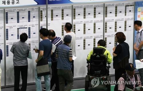 调查:韩国近二成大学生计划秋季学期休学