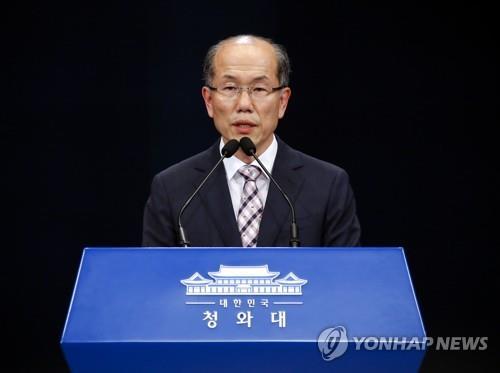 详讯:韩政府决定不续签《韩日军事情报保护协定》