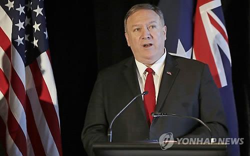 美对韩决定终止韩日军情协定表不满