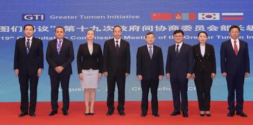 韩在大图们倡议部级会上吁日撤销限贸