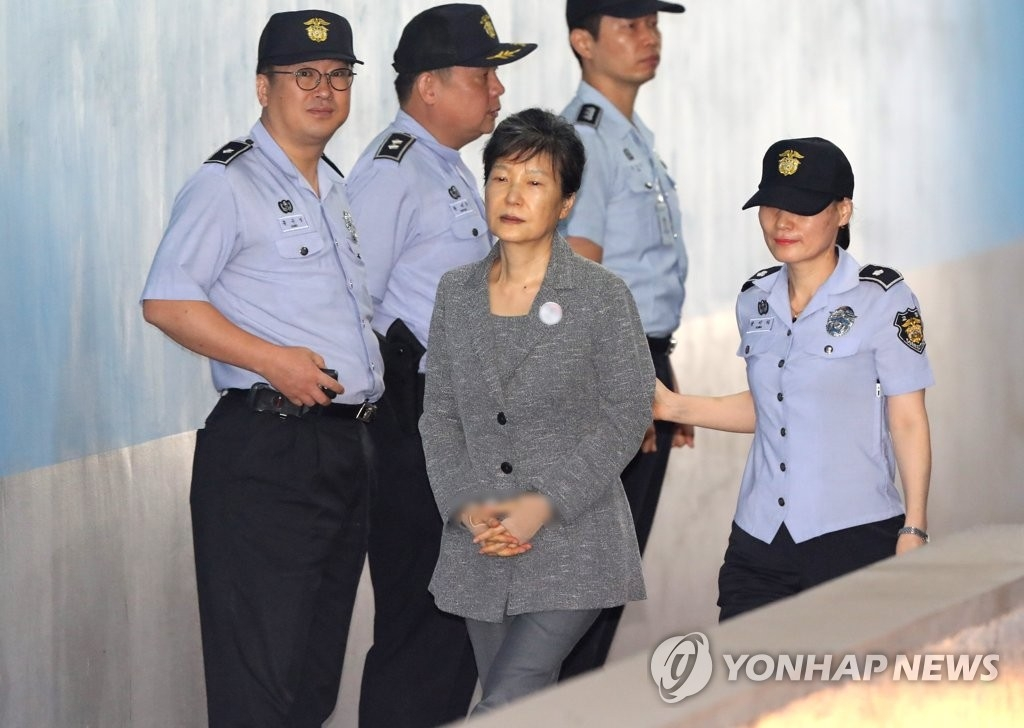 朴槿惠干政案终审判决下周出炉
