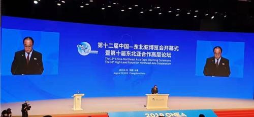 8月23日,第12届中国-东北亚博览会开幕式暨第10届东北亚合作高层论坛在长春举行。图为朝鲜对外经济相金英才发表演讲。 韩联社
