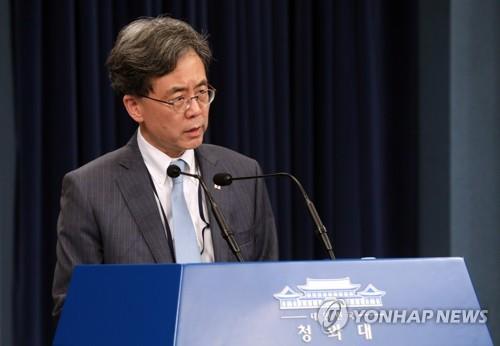 韩青瓦台:韩美就韩日军情协定问题保持沟通