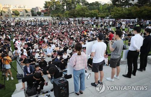 高丽大学学生举行集会。 韩联社
