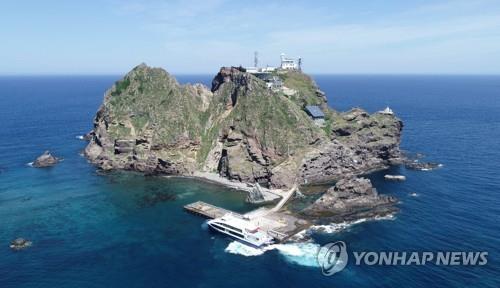 简讯:韩国今明举行独岛防御演习