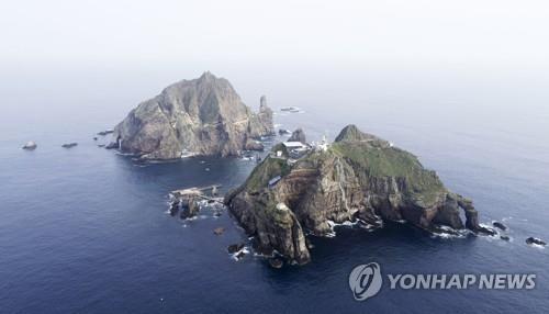 资料图片:独岛全景 韩联社