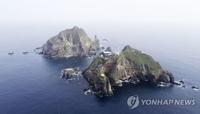 日本要求叫停守岛演习 韩国拒绝干涉领土主权