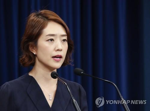 韩青瓦台:独岛演习针对威胁主权的一切势力