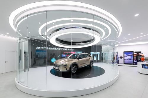 现代氢世界内的NEXO空气净化演示区 现代汽车集团供图(图片严禁转载复制)