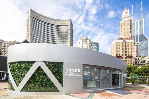 坐落于上海世纪广场的中国第一座氢愿景馆 现代汽车集团供图(图片严禁转载复制)