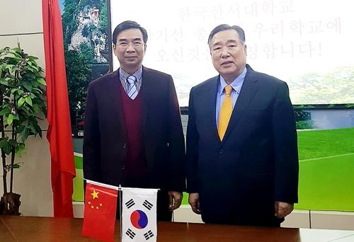 韩国韩瑞大学将与广西师大合办视觉传达设计专业