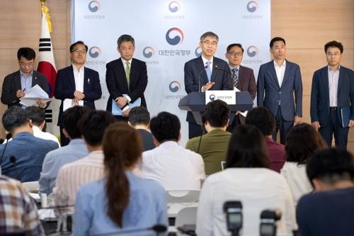 韩国公布关键技术脱日自强计划